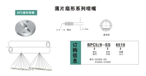 东莞塑料喷嘴销售