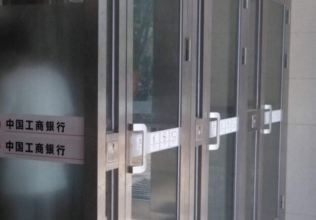 南昌银行防爆膜