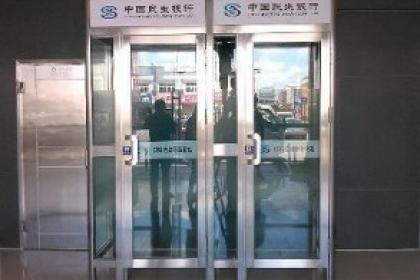 南昌银行防护舱