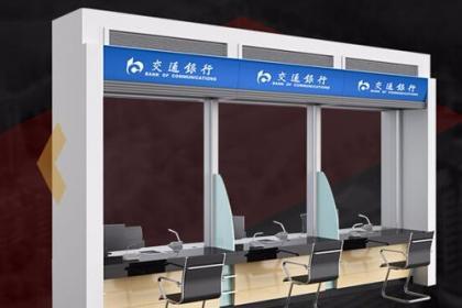 南昌ATM防护舱