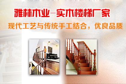 广东水性外墙漆
