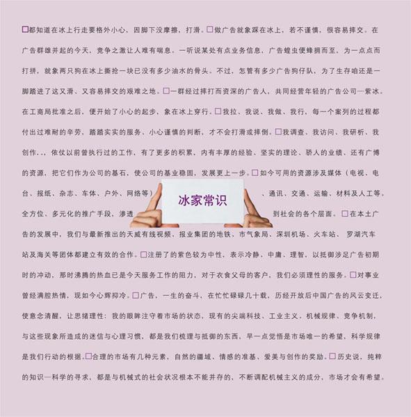 紫冰简介.jpg