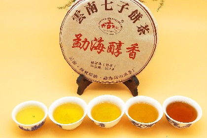 熟茶泡过程-茶汤.jpg