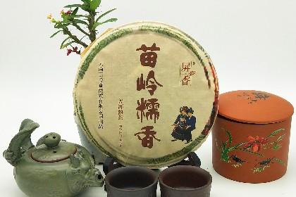 苗岭糯香03.jpg