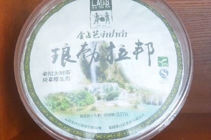 老挝金占芭01.jpg