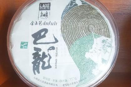 老挝金占芭07.jpg