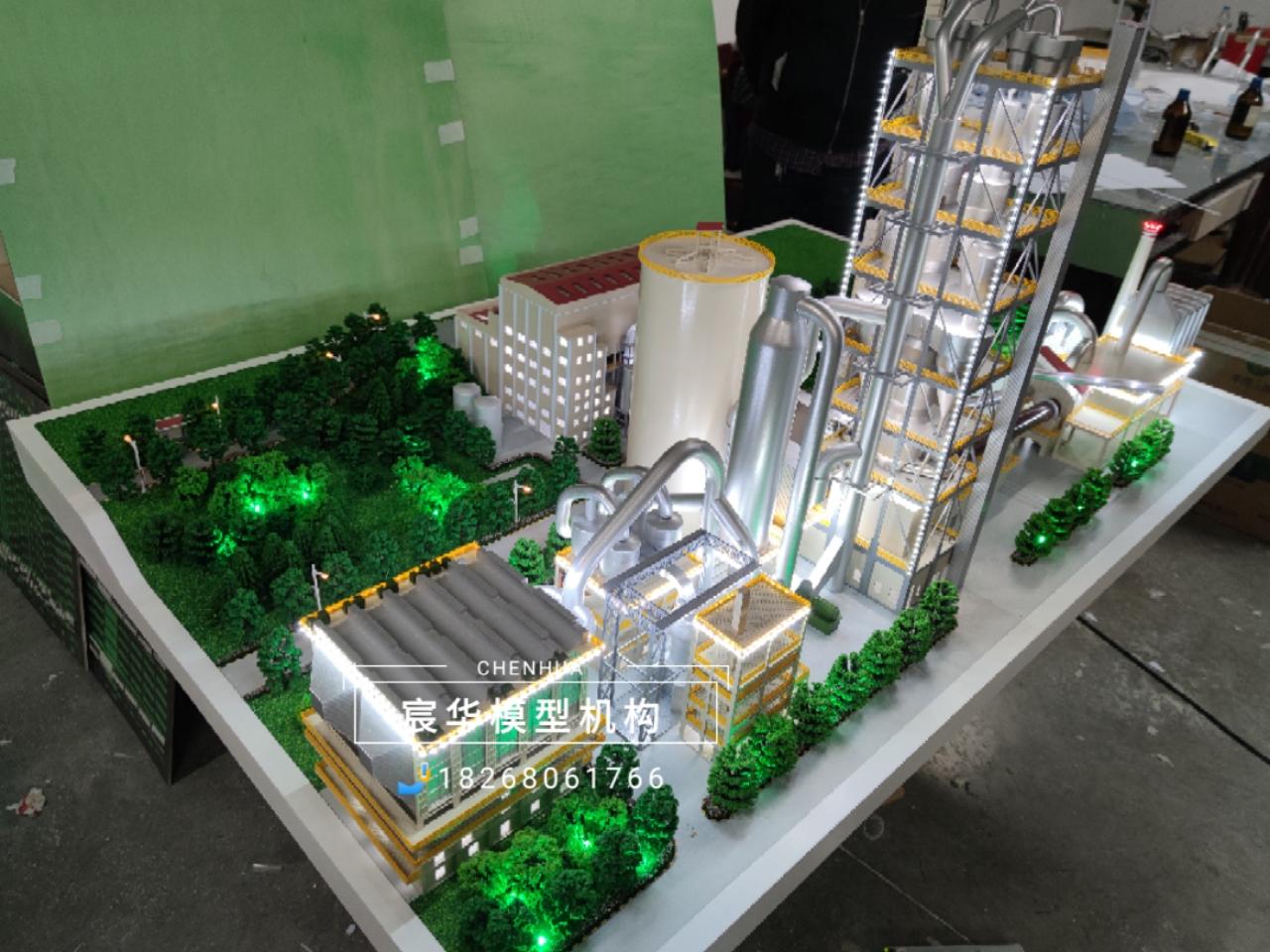 焚烧炉模型 (3).jpg