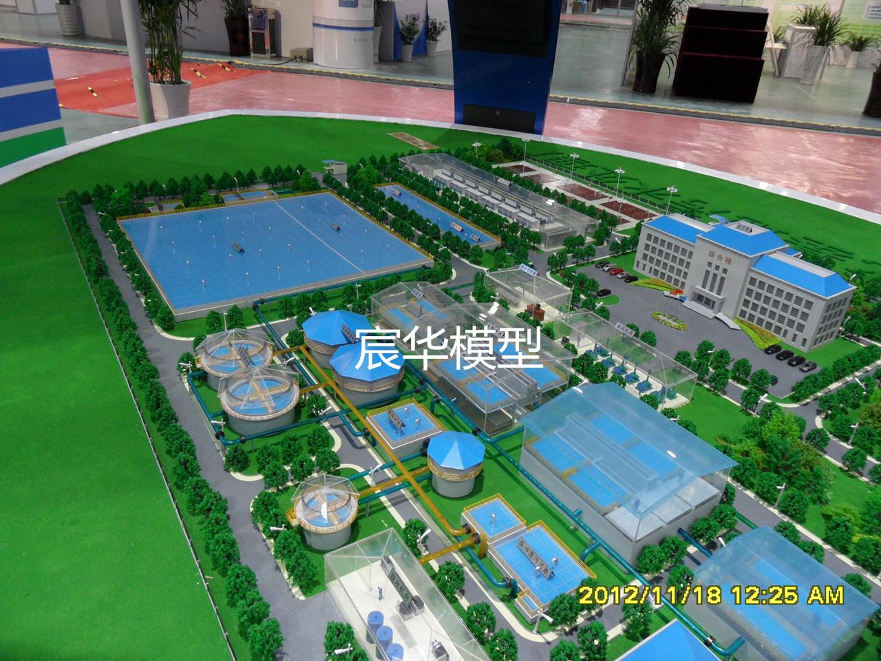 宁东煤化基地污水处理厂模型 (4)_副本.jpg