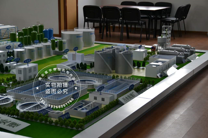 污水处理模型 (3).jpg