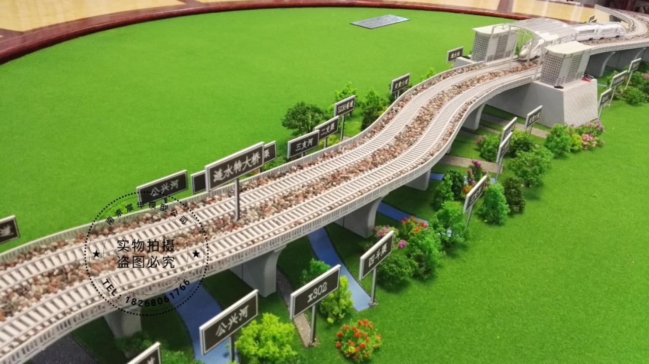 桥梁模型 (1).jpg