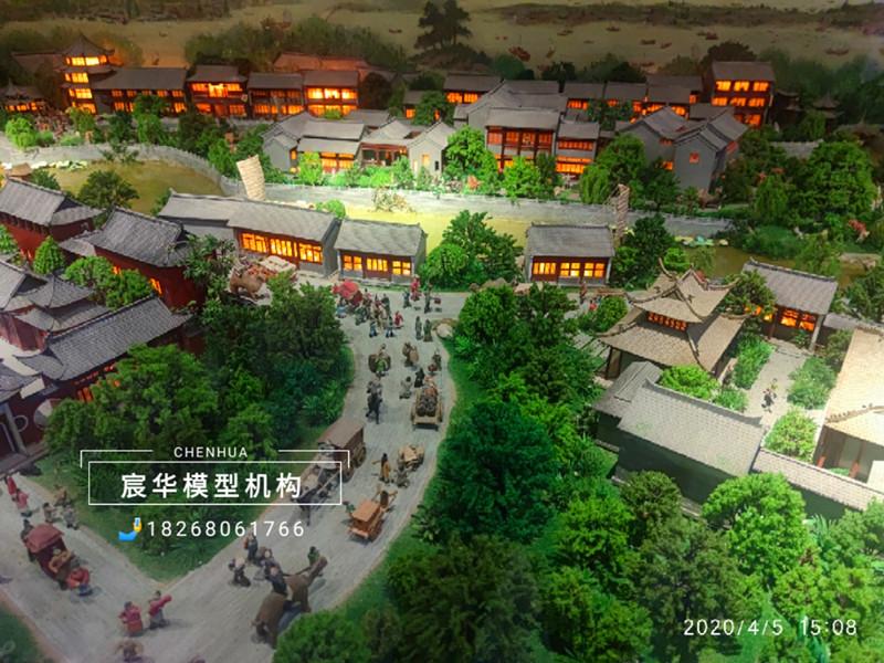 清江浦古镇 (3).jpg