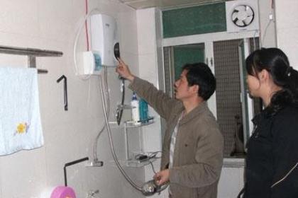 马鞍山热水器修理咨询