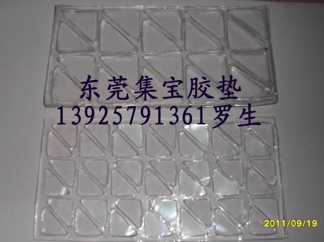 深圳硅胶脚垫
