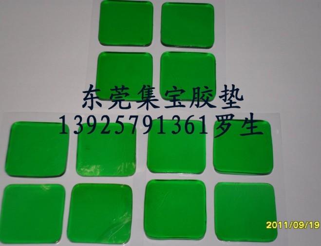东莞泡棉防滑垫厂
