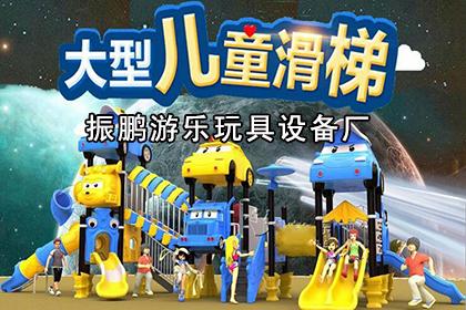 郑州充气滑梯厂家