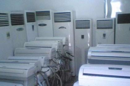 广州废旧空调电脑回收