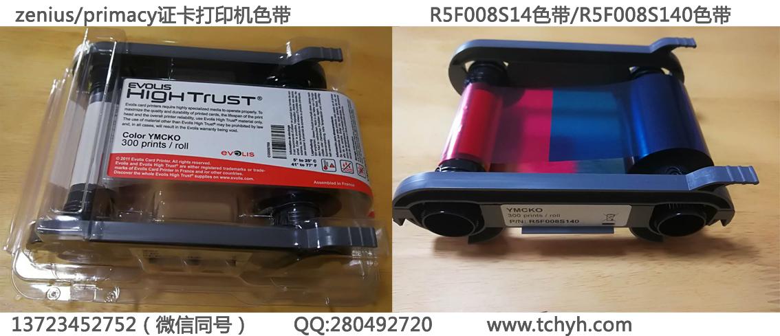 S140彩色带.jpg