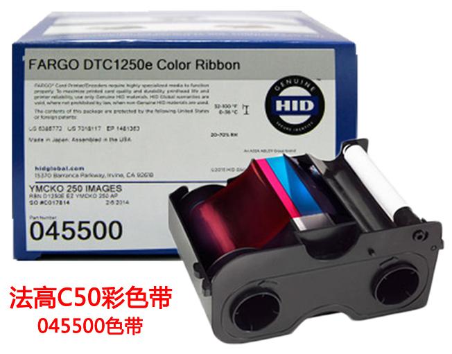 045500彩色带C50.jpg