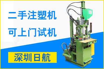 深圳全自动回流焊供应