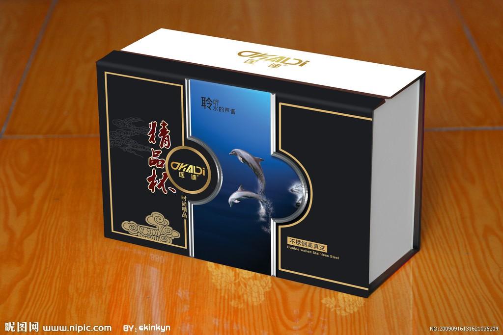 广州精装盒设计制作
