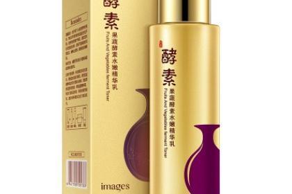 广州化妆品盒制作印刷