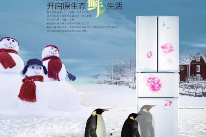 广州海报设计印刷