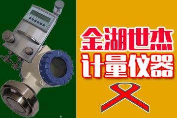 东莞立式平衡机