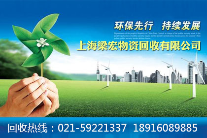 上海名包回收
