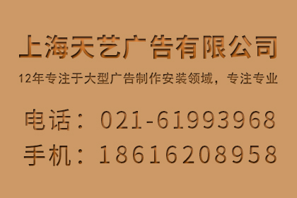 安陆字画国画装裱销售