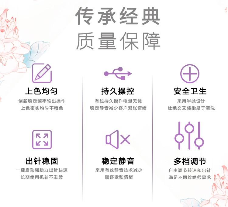 广州纹身产品批发