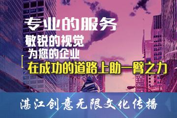芜湖庆典礼仪公司