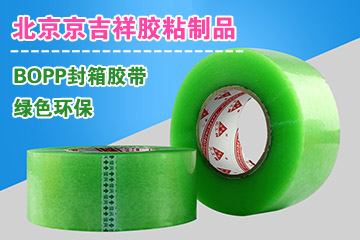 荆州打包带生产