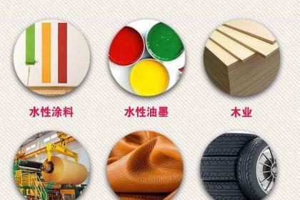郑州聚乙烯蜡乳液厂家