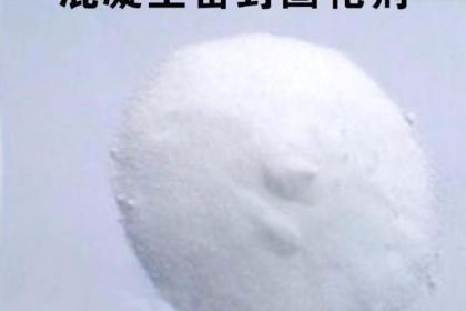 太原水泥固化剂批发