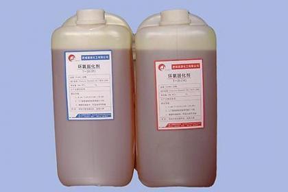 重庆聚乙烯蜡乳液厂家