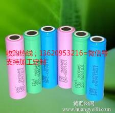 深圳回收聚合物电池