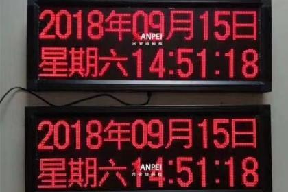 福州NTP网络时钟