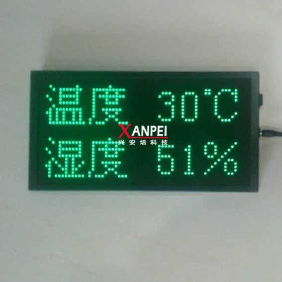 温湿度屏.jpg