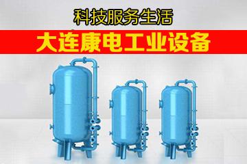 工业超声波设备