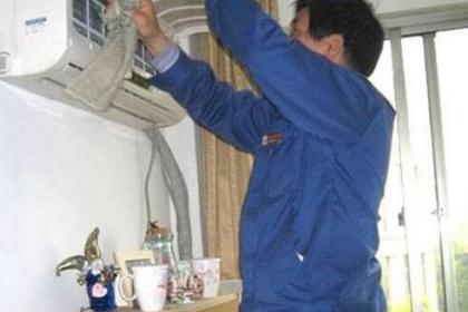 厦门美的空调维修