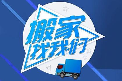上海物流配送