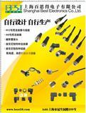 8芯连接器销售