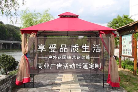 广州品牌全案策划