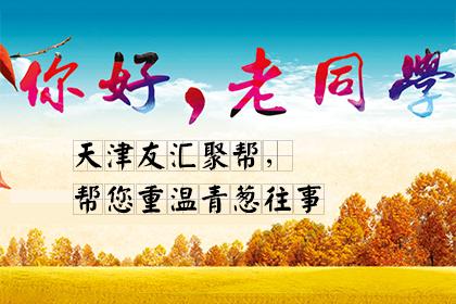 黄石微信朋友圈广告