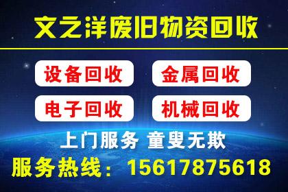 郑州机械设备