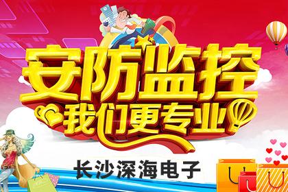 荆州停车场收费系统