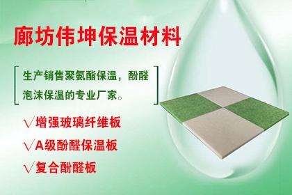 岩棉复合板施工安装