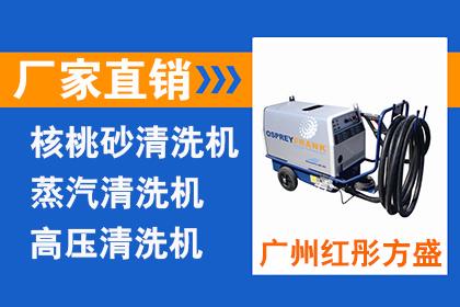 北京电动液压泵厂家