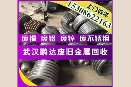武汉废铜废铝电缆线回收