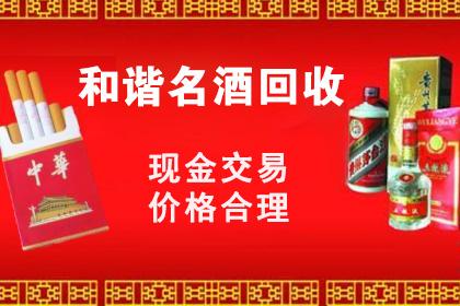 荆州啤酒代理